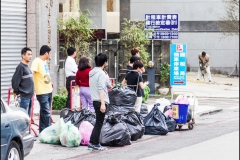 Taiwan-dag-109-1
