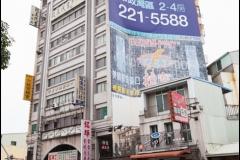 Taiwan-dag-112-5