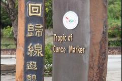Taiwan-dag-134-11