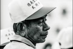 Taiwan-dag-91-2